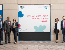 The National Breast Care Center in Lebanon