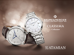 Atamian Classima