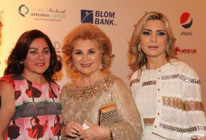 May Makhzoumi, Mona Farra and Rima Ghandour