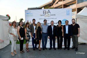 BGA with brasili9an embassador copy